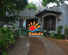 Sadula Holiday Resort